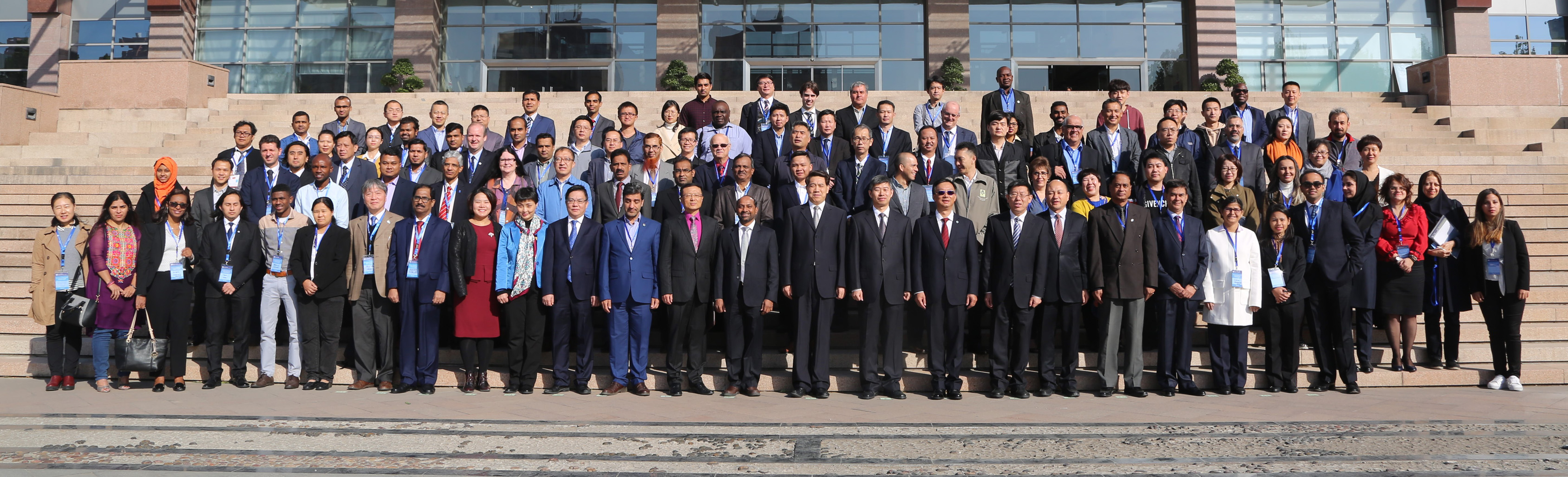 Participants of the UN-SPIDER conference in Beijing.