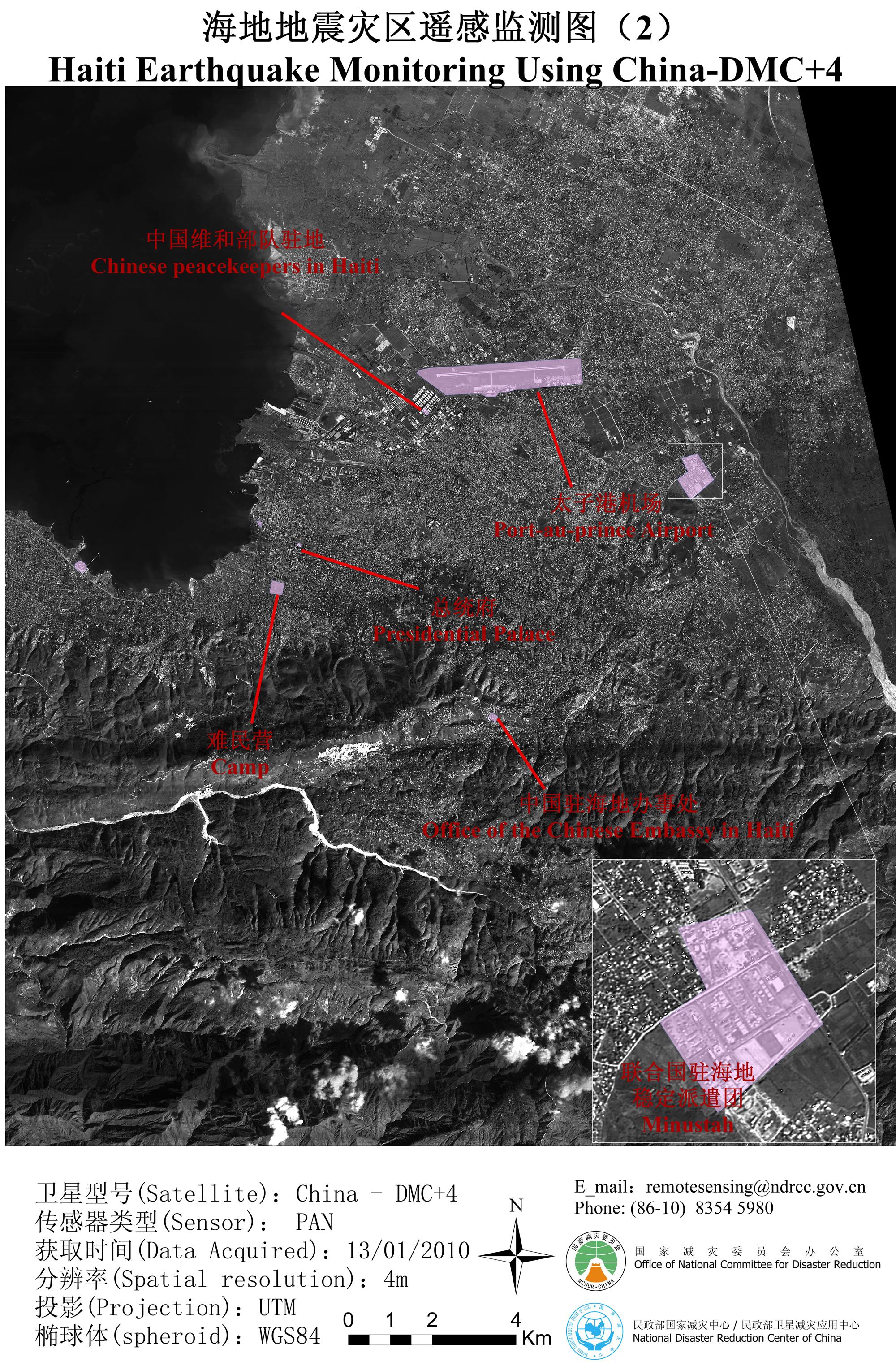 Port-au-Prince's notorious slum, Cite Soleil, is repeatedly described ...
