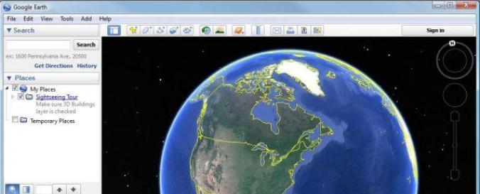 Google Earth (google) | UN-SPIDER Knowledge Portal