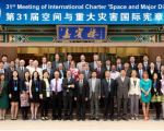 Charter Board & Executive Secretariat members in Beijing, China on 16 April 2014