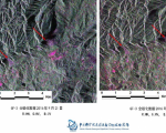 Images via a Gaofen satellite which monitored a landslide in Guizhou, China, in September 2017. Image: Institute of Remote Sensing and Digital Earth of the Chinese Academy of Sciences (RADI/CAS)