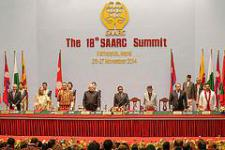 Leaders of SAARC countries during the 18th Summit