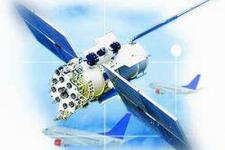 Joint GLONASS BeiDou Project
